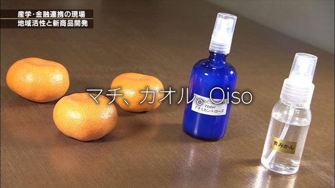 横浜銀行/相模女子大学・相模女子大学短期大学部