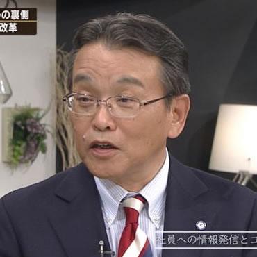 株式会社ファンケル 代表取締役 社長執行役員 CEO 島田和幸さん