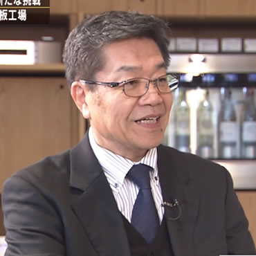 株式会社ワイ・ケー電子 代表取締役 井上 幸雄さん