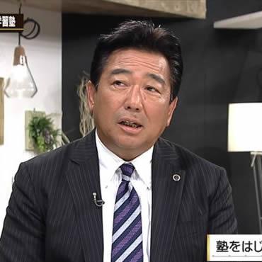 株式会社中萬学院 代表取締役 中萬隆信さん