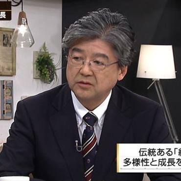 神奈川大学 学長・博士 兼子良夫さん