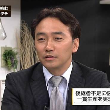 株式会社ニットー 代表取締役 藤澤秀行さん