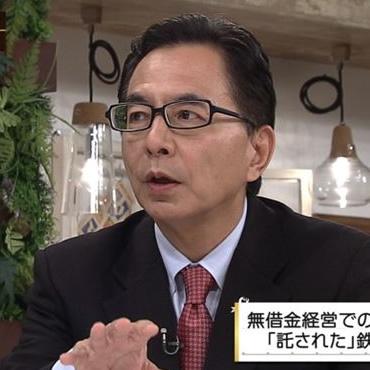 湘南モノレール株式会社 代表取締役社長 尾渡英生さん