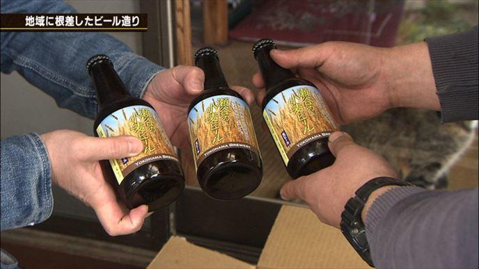 横浜ビール株式会社