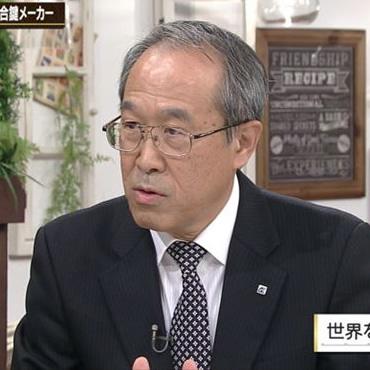 株式会社アルファ 代表取締役社長 川名祥之さん