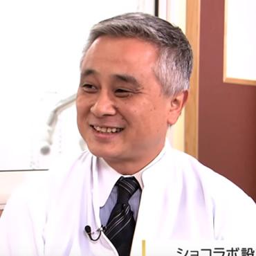 一般社団法AOH「ショコラボ」 会長 伊藤紀幸さん