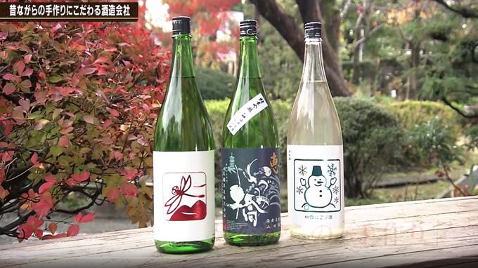 泉橋酒造株式会社