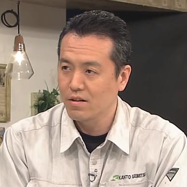 株式会社関東精密 代表取締役社長 杉田勇さん