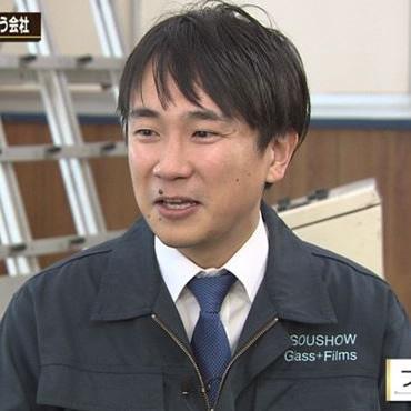 株式会社総商 代表取締役社長 青木秀泰さん