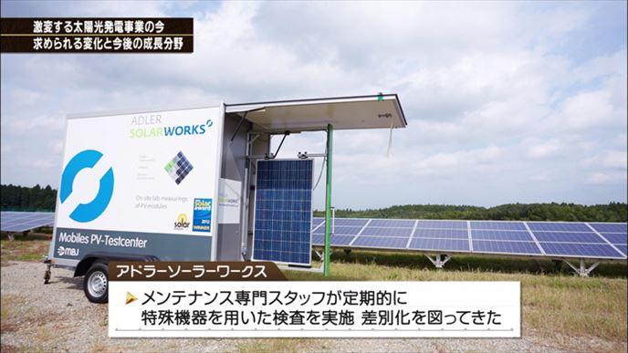 株式会社横浜環境デザイン