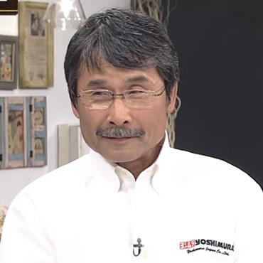 株式会社ヨシムラジャパン 代表取締役社長 吉村不二雄さん