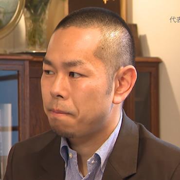 株式会社ここくらす 代表取締役 荒井聖輝さん