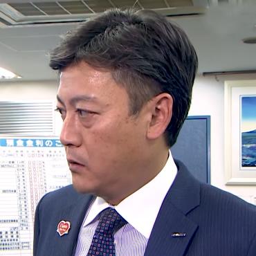 湘南信用金庫 元町中華街支店 支店長 中嶋孝誌さん